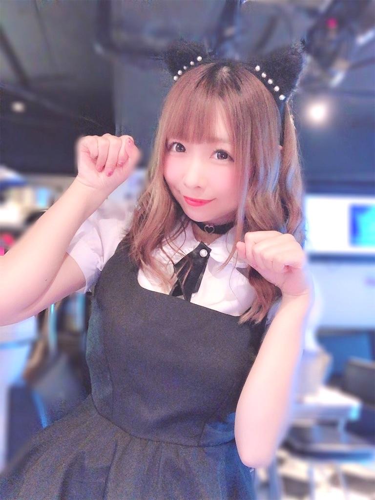 f:id:yukanyohu:20191105135229j:image