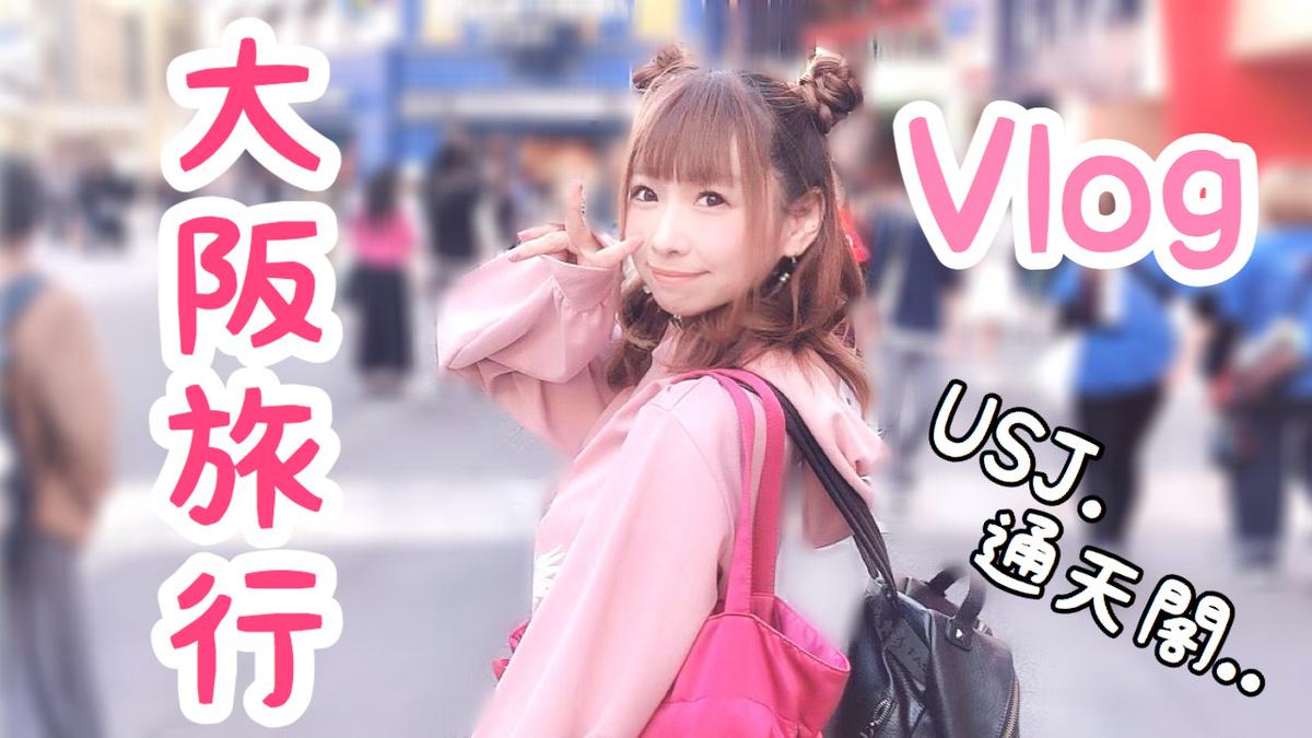 f:id:yukanyohu:20191107213740j:plain