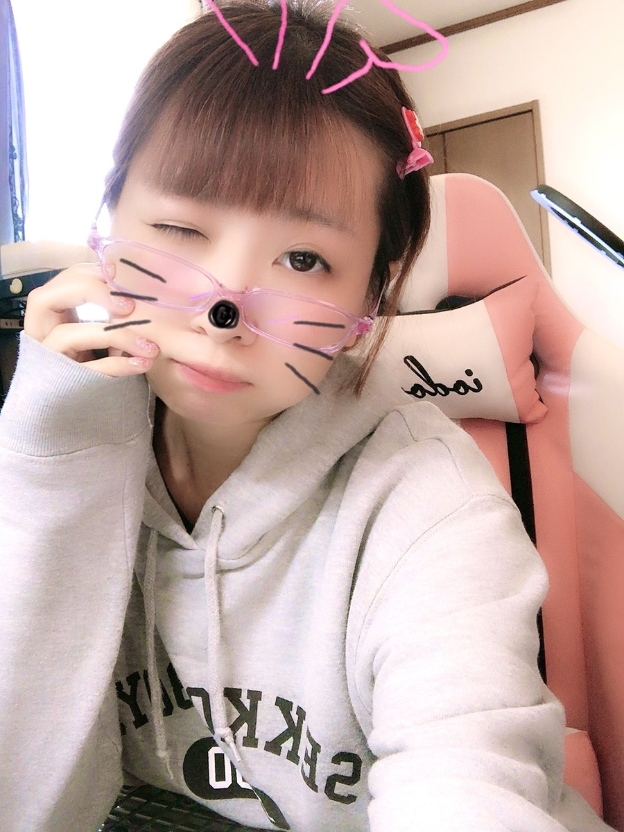 f:id:yukanyohu:20191108002424j:plain