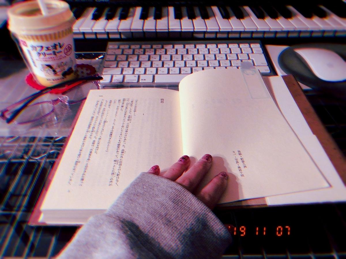 f:id:yukanyohu:20191108003158j:plain
