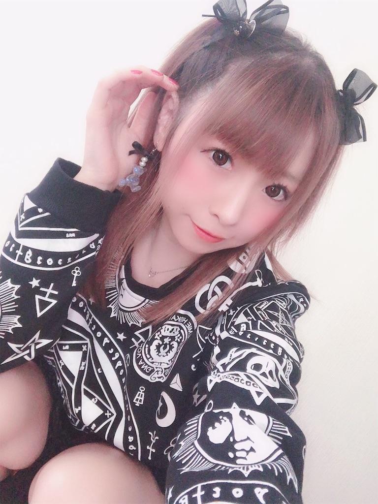 f:id:yukanyohu:20191110154921j:image