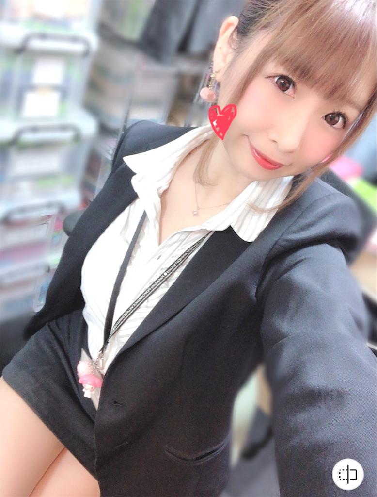 f:id:yukanyohu:20191110155422j:image