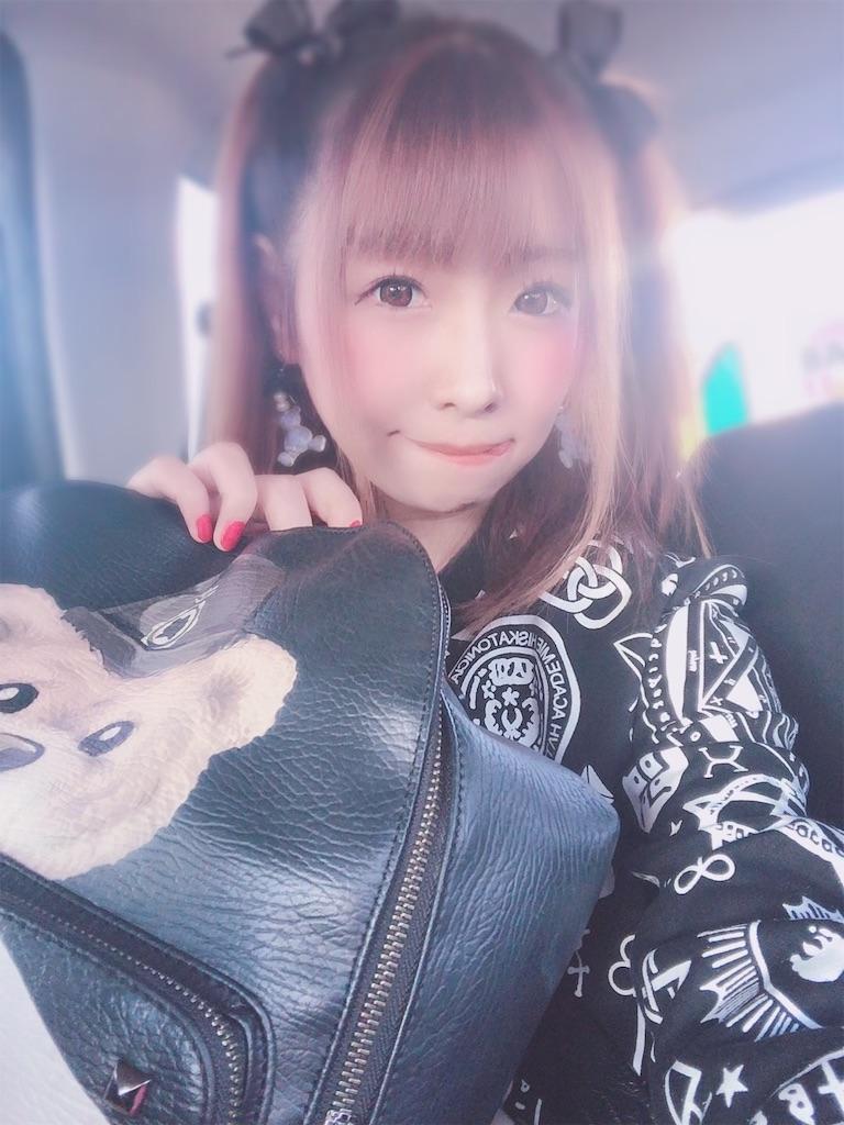 f:id:yukanyohu:20191110160147j:image