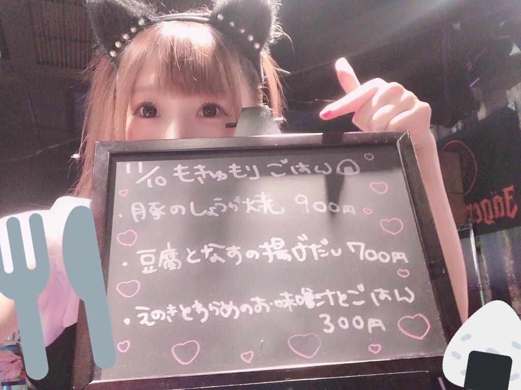 f:id:yukanyohu:20191111123431j:image