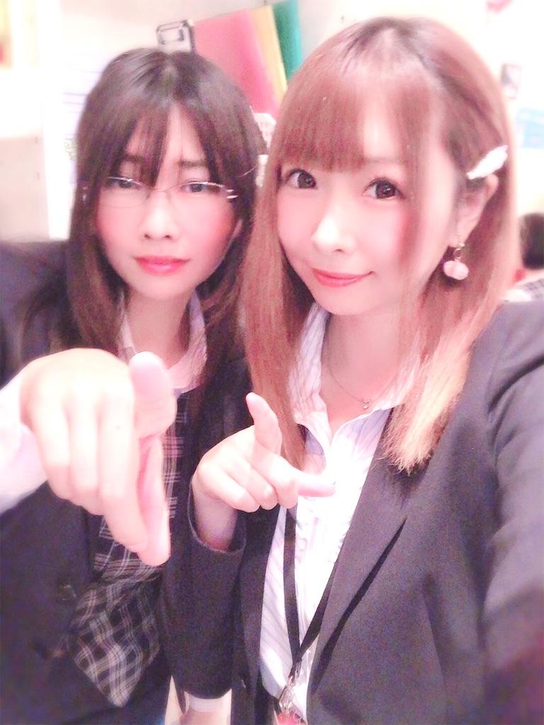 f:id:yukanyohu:20191112140212j:image