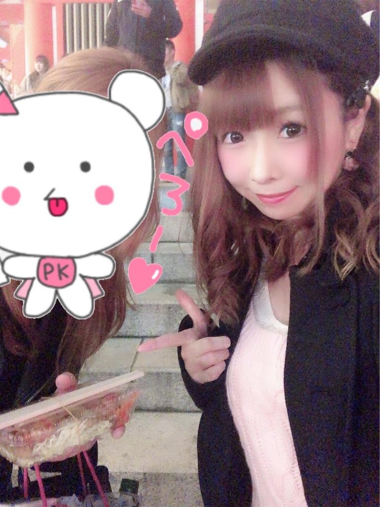 f:id:yukanyohu:20191112151808j:image