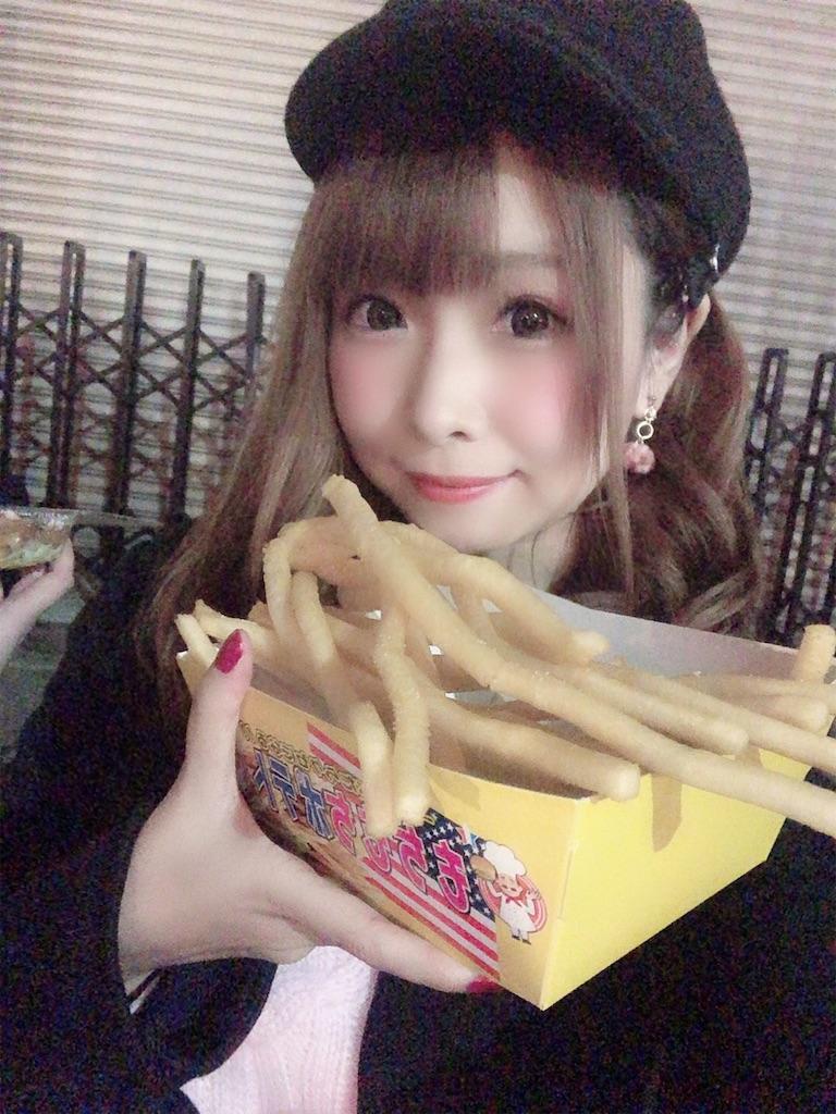 f:id:yukanyohu:20191112152212j:image