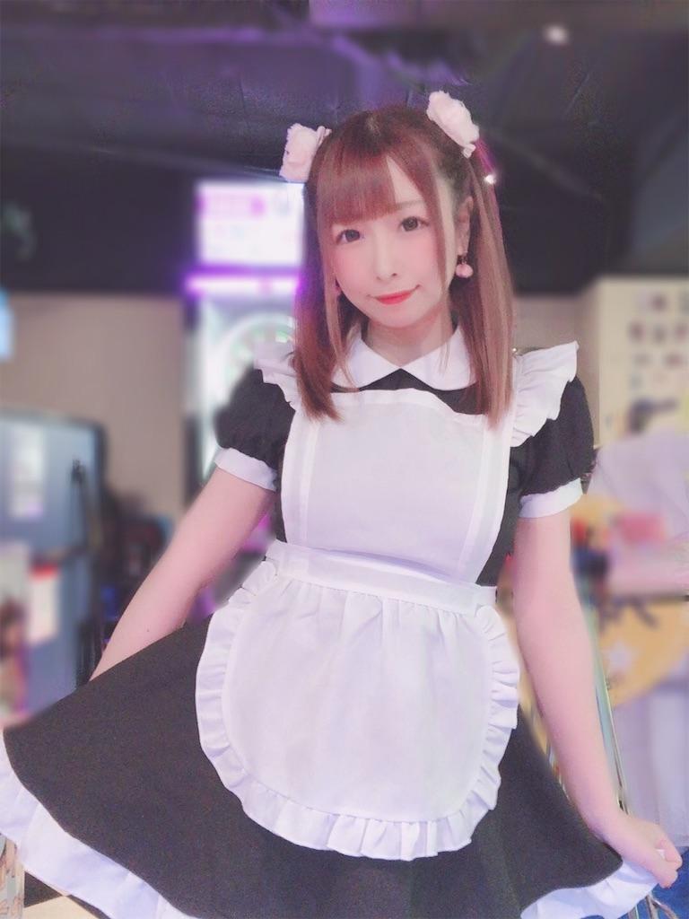 f:id:yukanyohu:20191118134428j:image