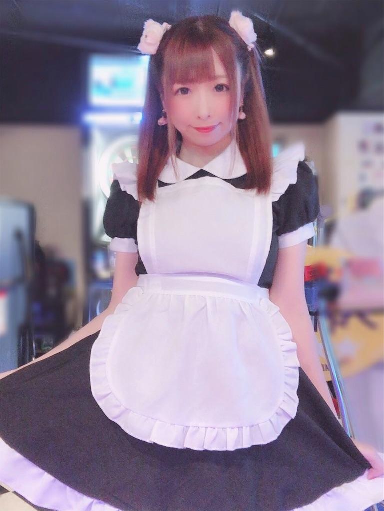 f:id:yukanyohu:20191118134435j:image
