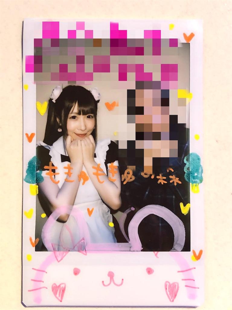 f:id:yukanyohu:20191118135154j:image