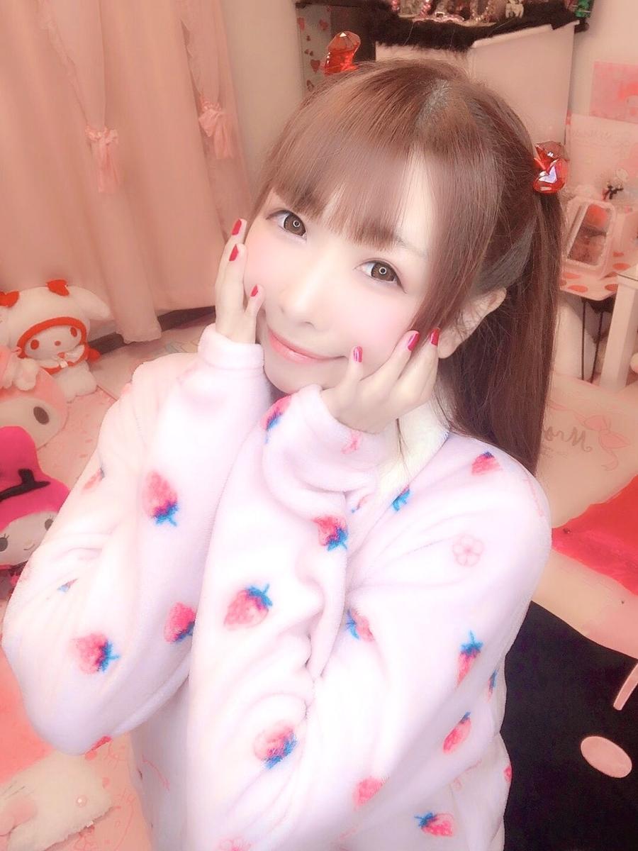f:id:yukanyohu:20191123053134j:plain