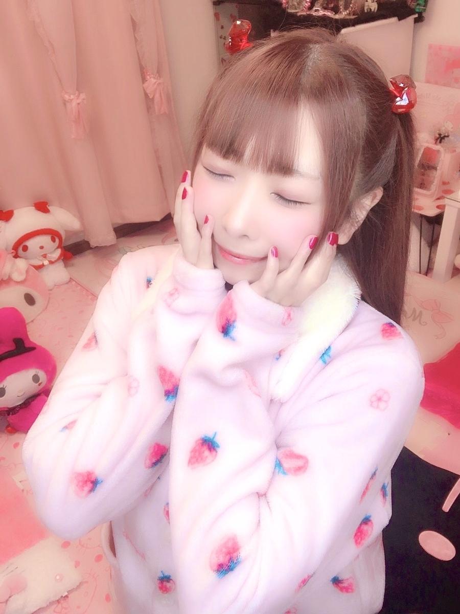 f:id:yukanyohu:20191123053346j:plain