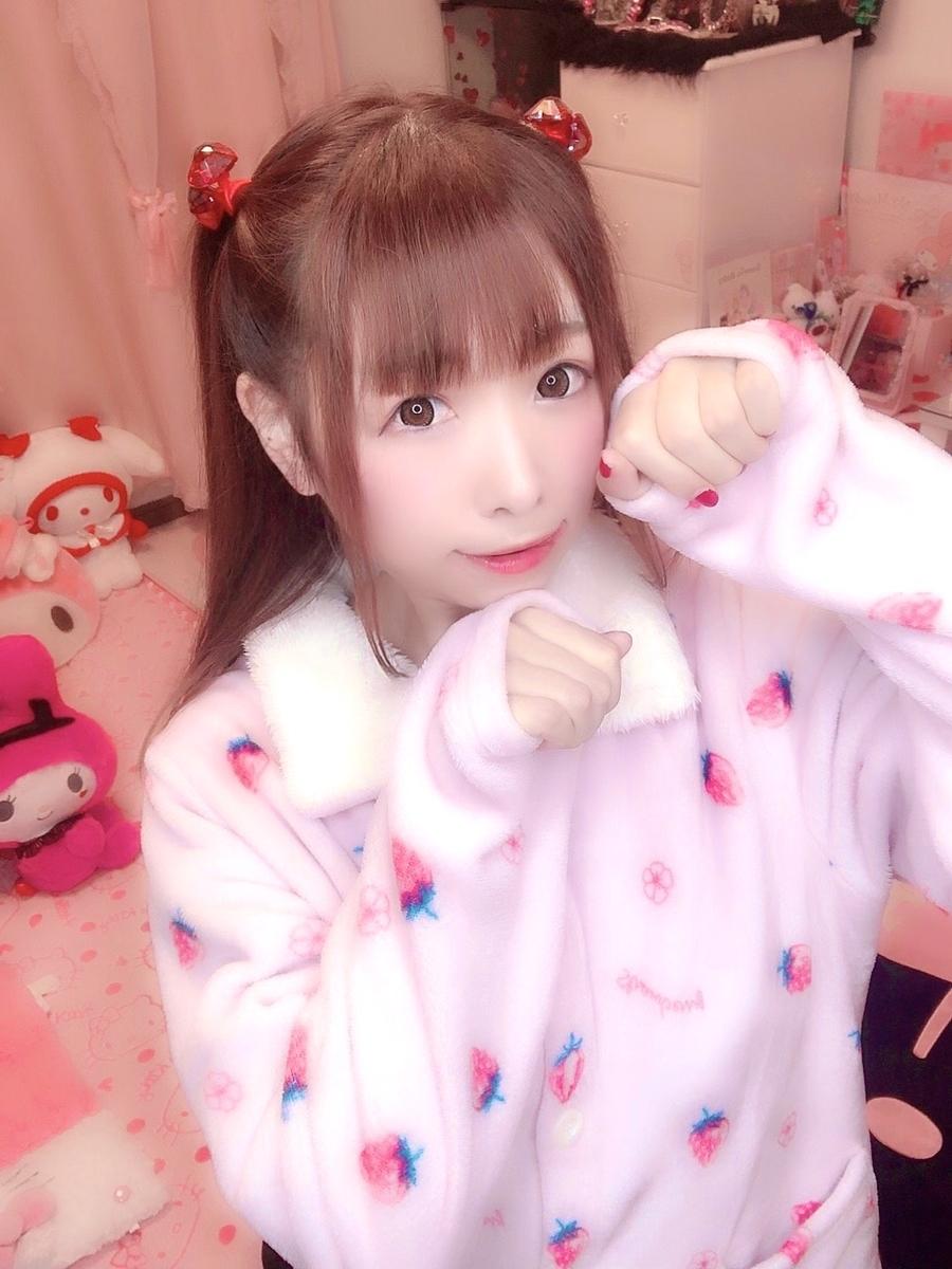f:id:yukanyohu:20191123053350j:plain