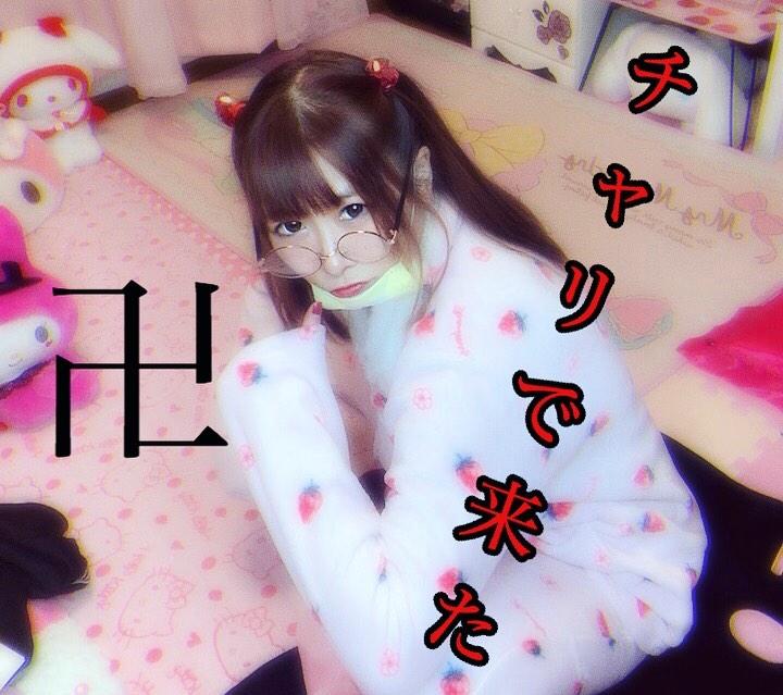 f:id:yukanyohu:20191123053742j:plain