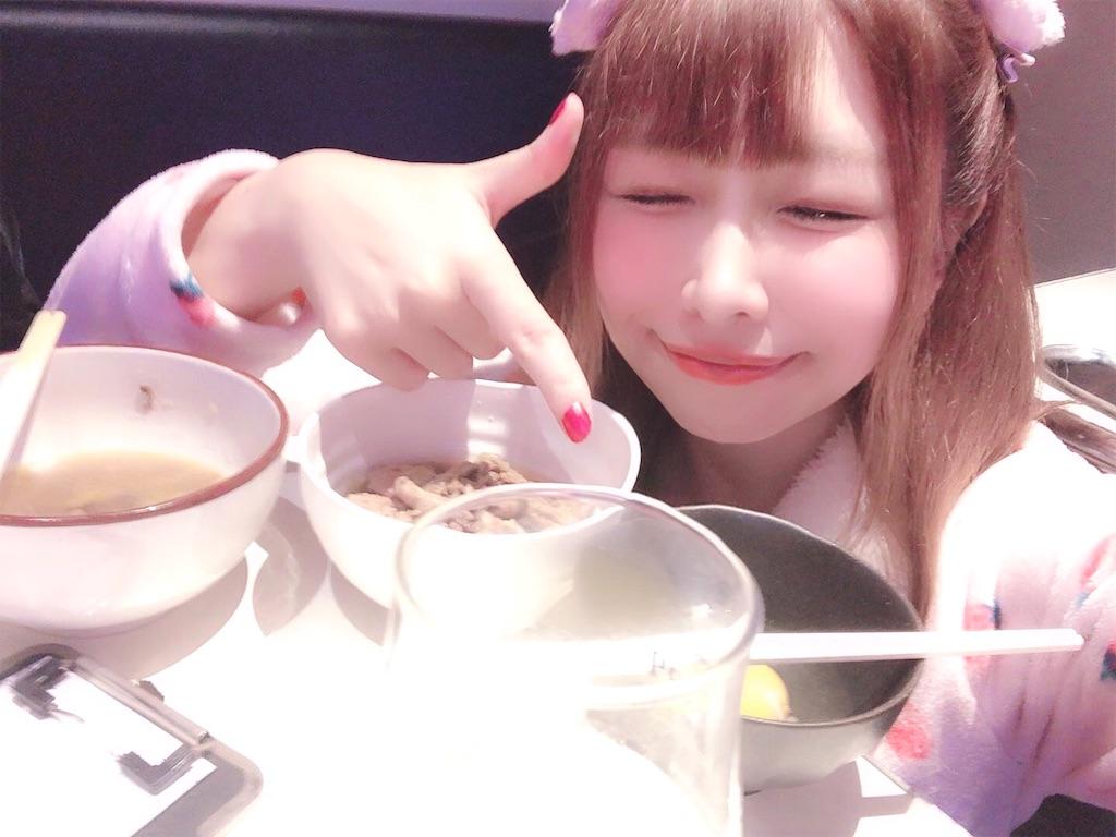 f:id:yukanyohu:20191125024444j:image