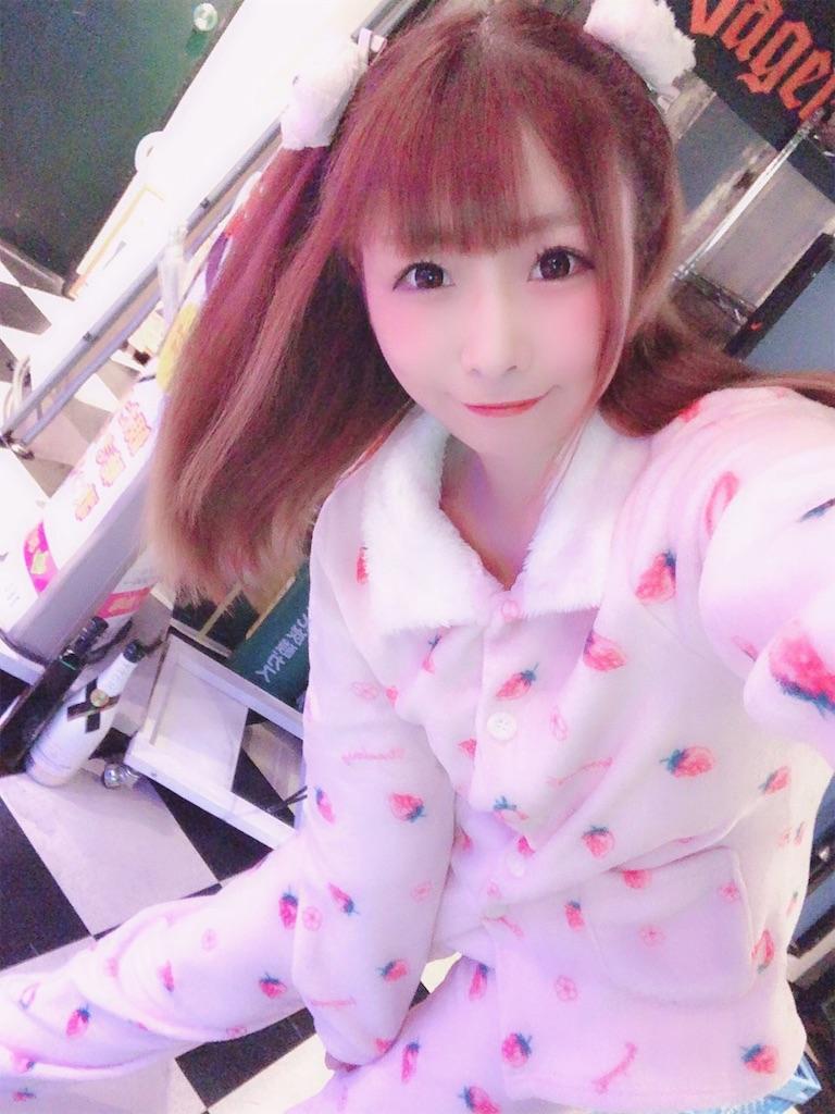 f:id:yukanyohu:20191125024654j:image