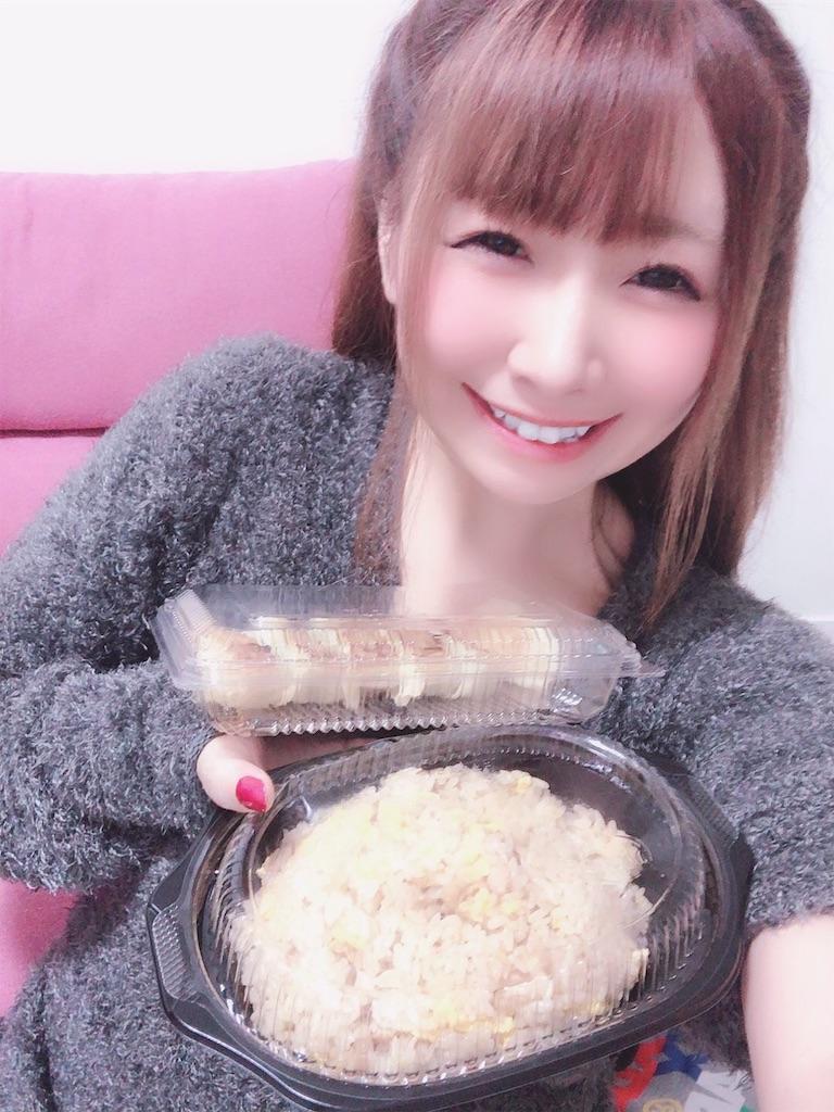 f:id:yukanyohu:20191125025142j:image