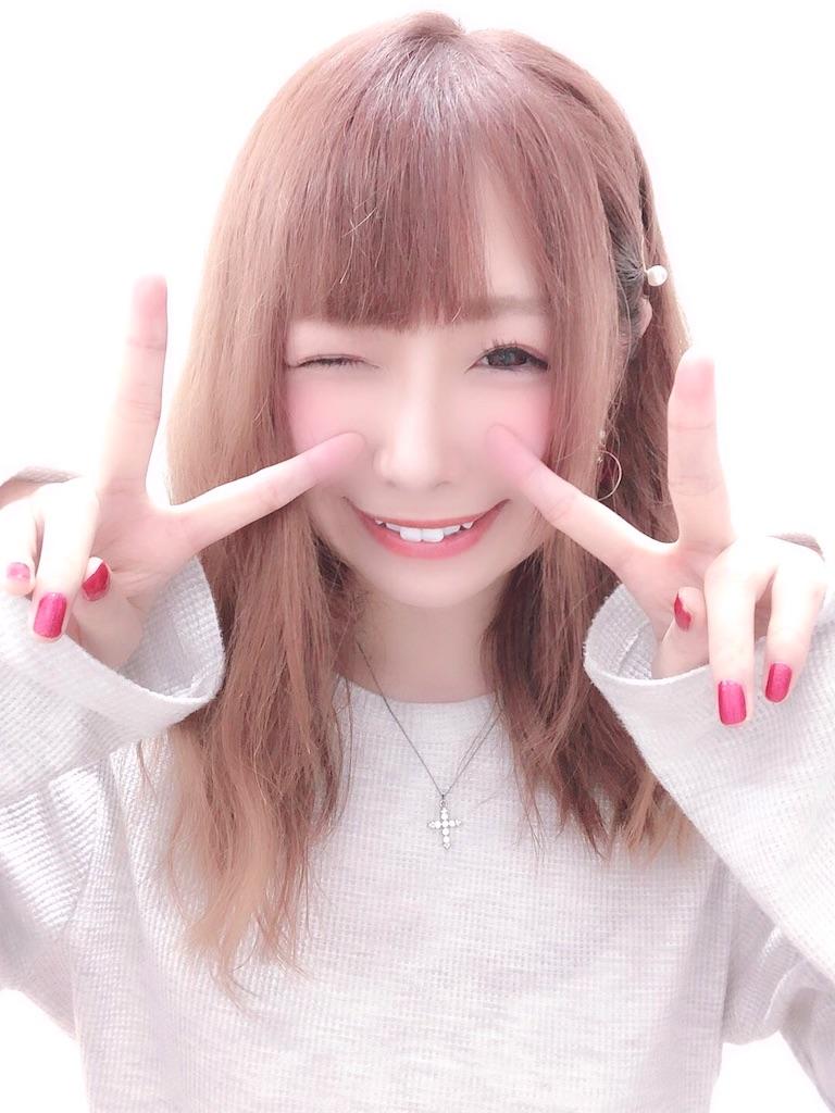 f:id:yukanyohu:20191126004208j:image