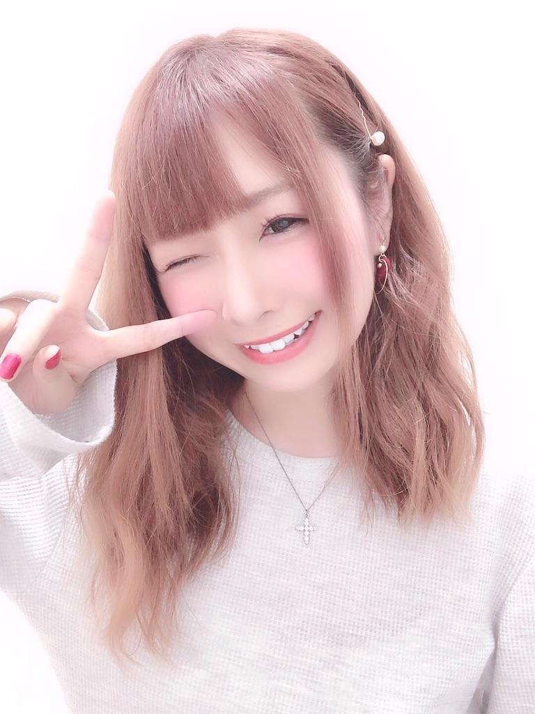 f:id:yukanyohu:20191126004211j:image
