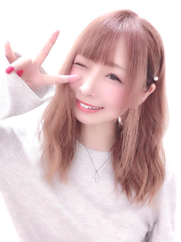 f:id:yukanyohu:20191126004222j:image