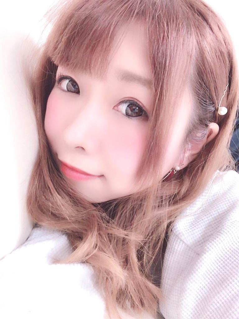 f:id:yukanyohu:20191126004303j:image