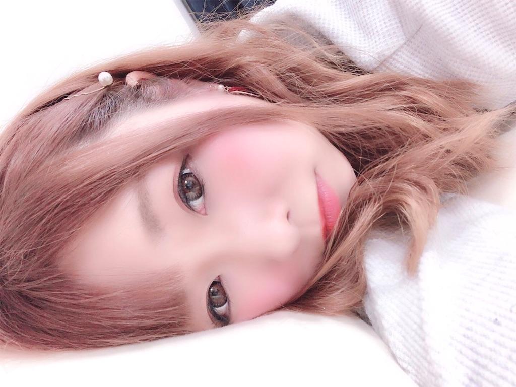 f:id:yukanyohu:20191126004432j:image