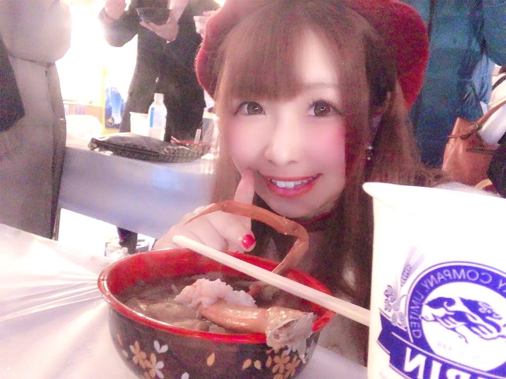 f:id:yukanyohu:20191126170556j:image
