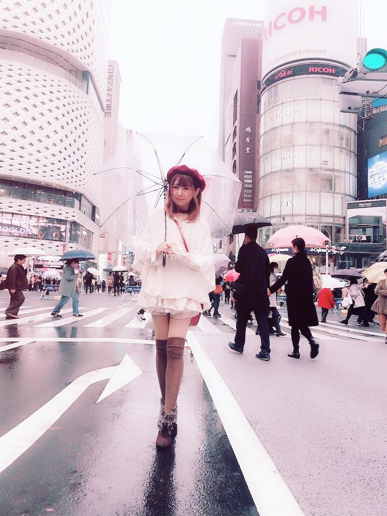 f:id:yukanyohu:20191126171417j:image