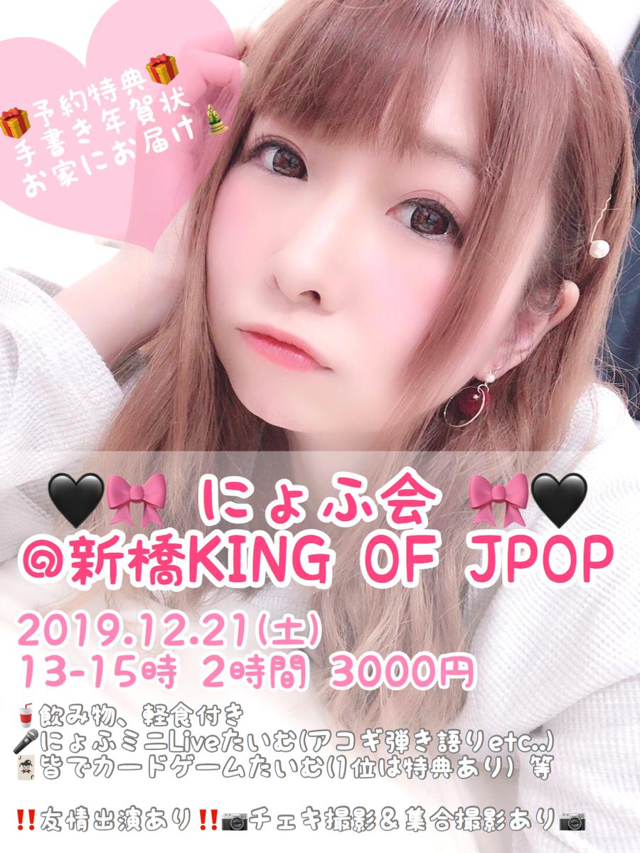 f:id:yukanyohu:20191127024634j:plain