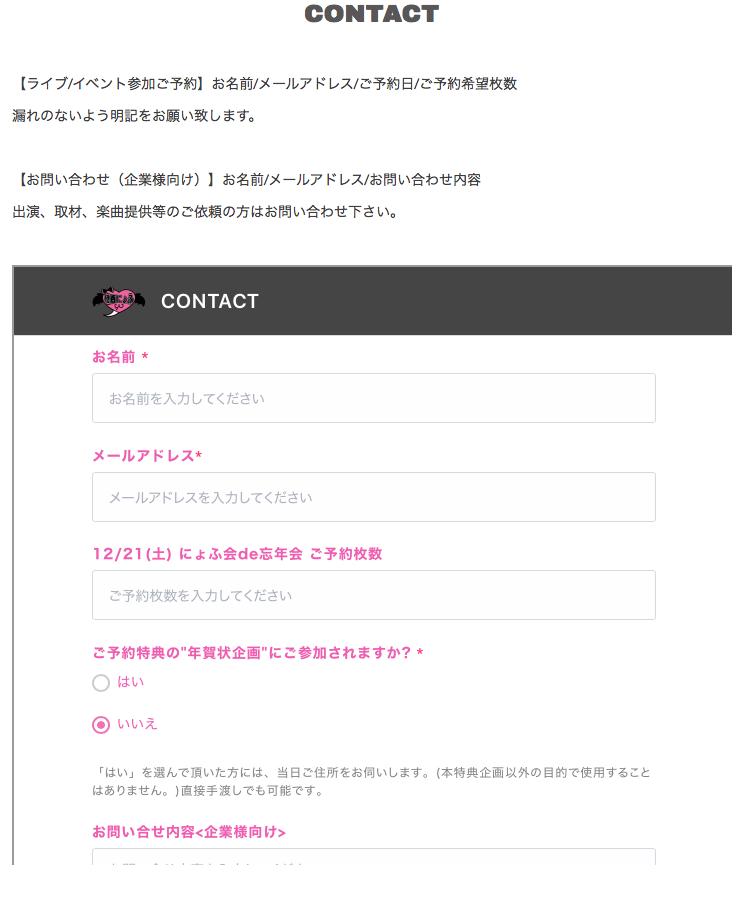 f:id:yukanyohu:20191127025628p:plain