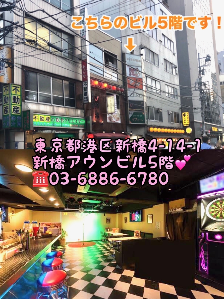 f:id:yukanyohu:20191127030314j:plain