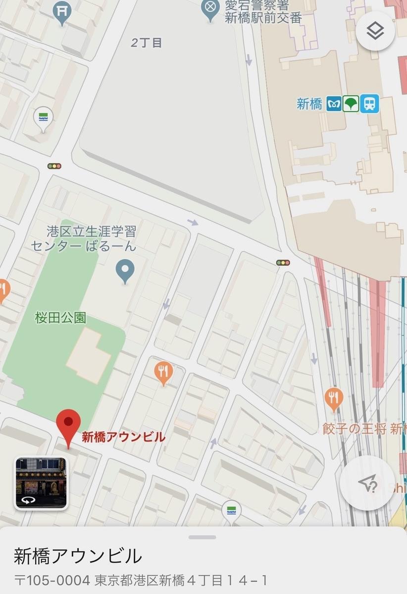 f:id:yukanyohu:20191127030326j:plain