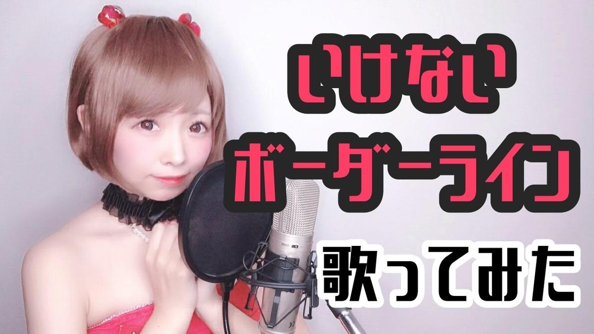 f:id:yukanyohu:20191130031253j:plain