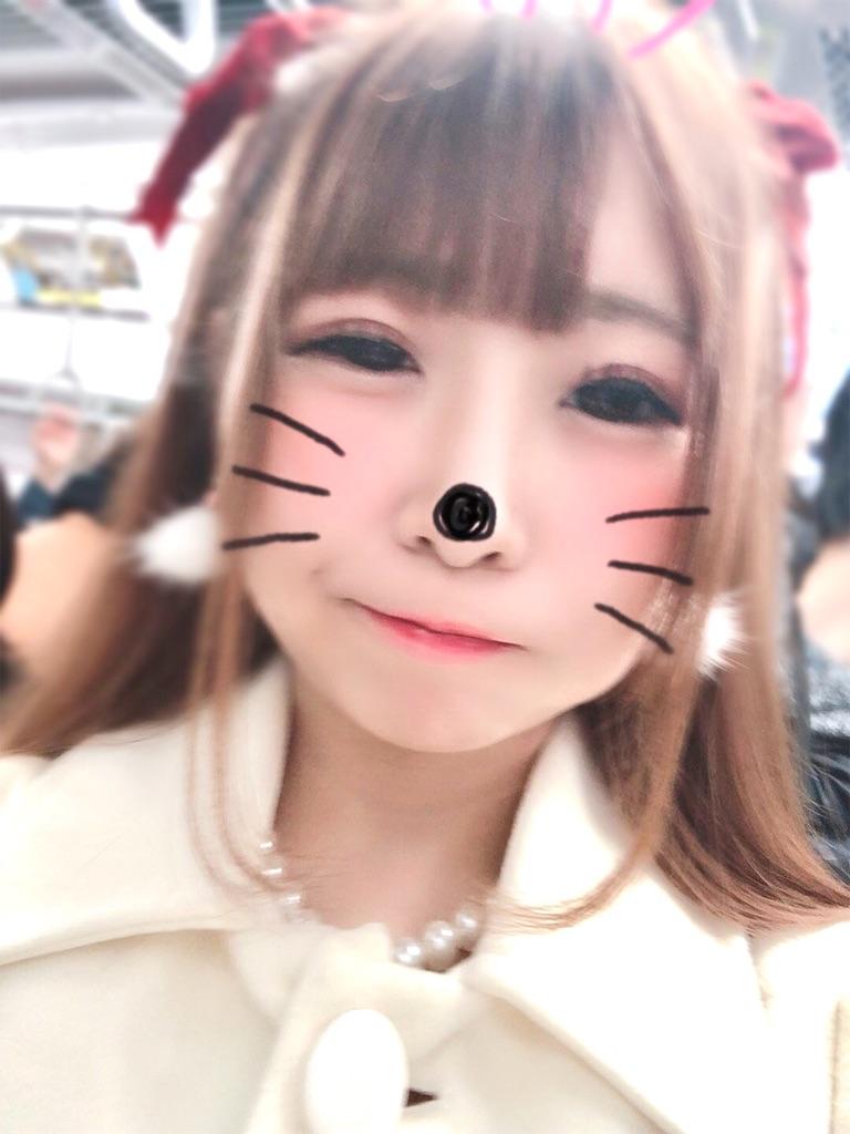 f:id:yukanyohu:20191201010610j:image