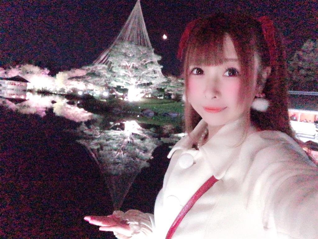 f:id:yukanyohu:20191201013922j:image
