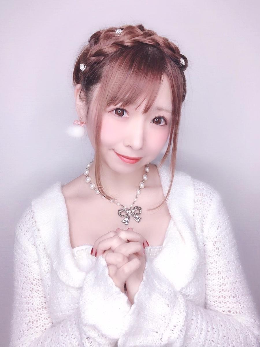 f:id:yukanyohu:20191206014248j:plain