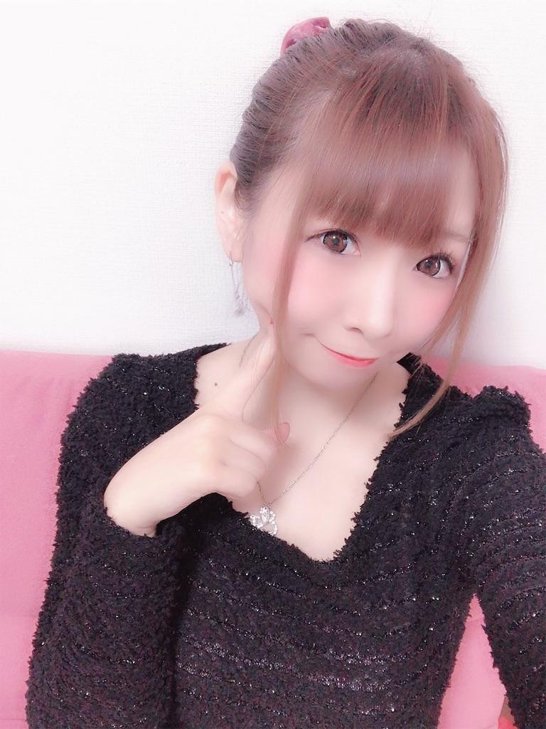 f:id:yukanyohu:20191207211612j:image