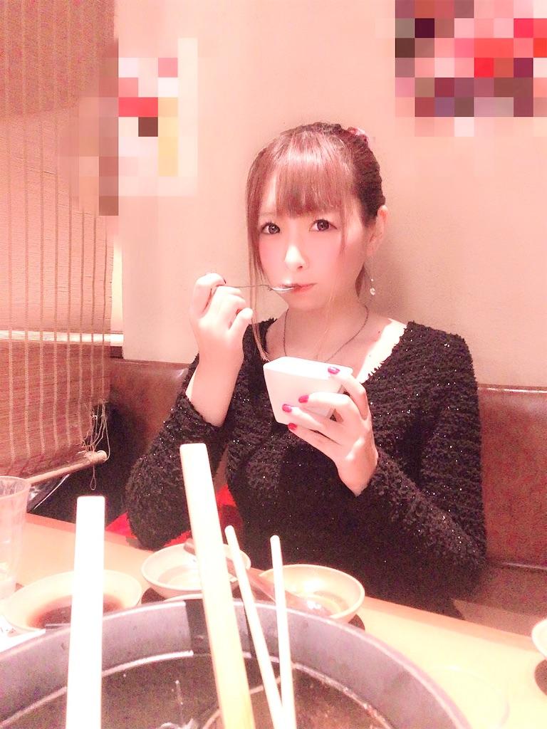 f:id:yukanyohu:20191207212614j:image