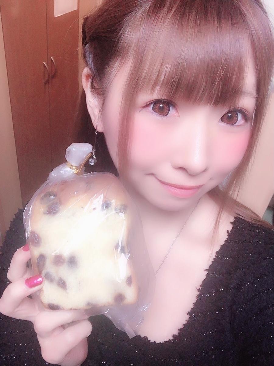f:id:yukanyohu:20191210234241j:plain