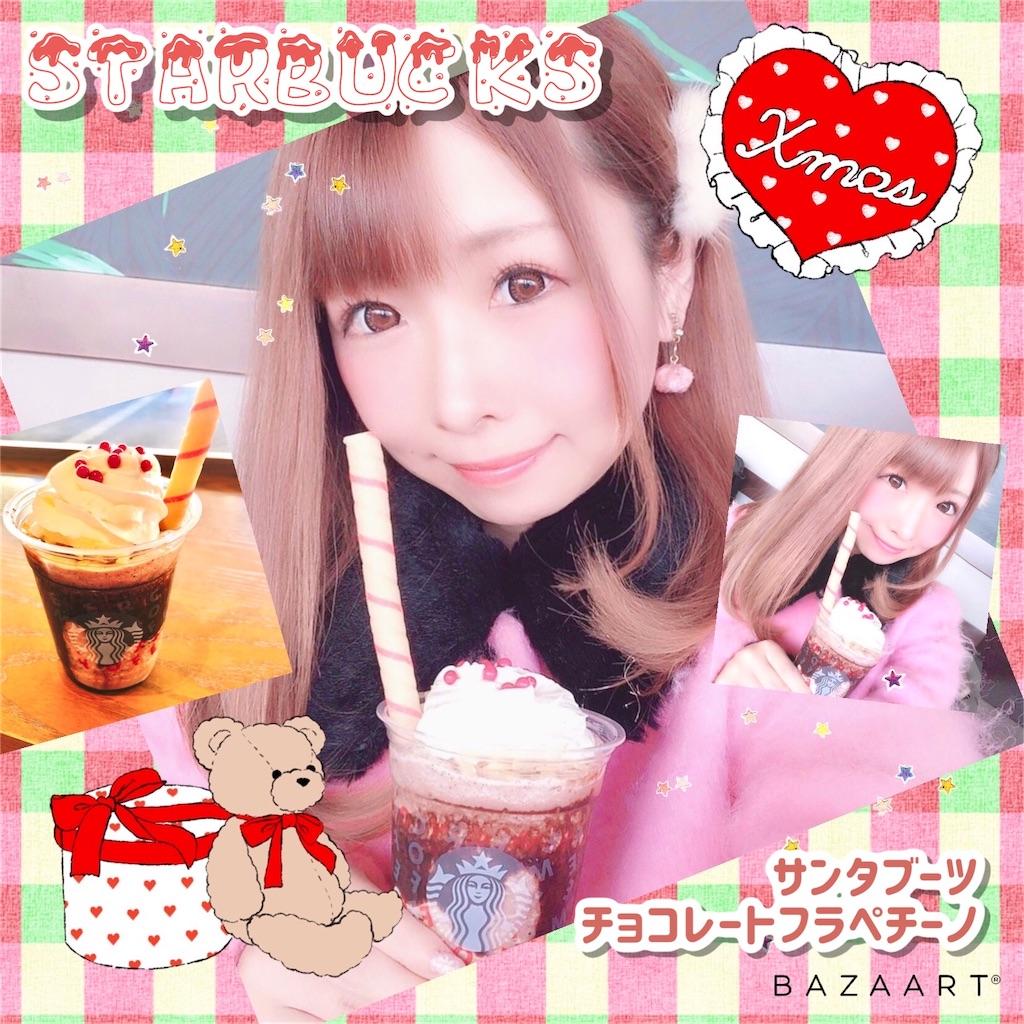 f:id:yukanyohu:20191214031553j:image