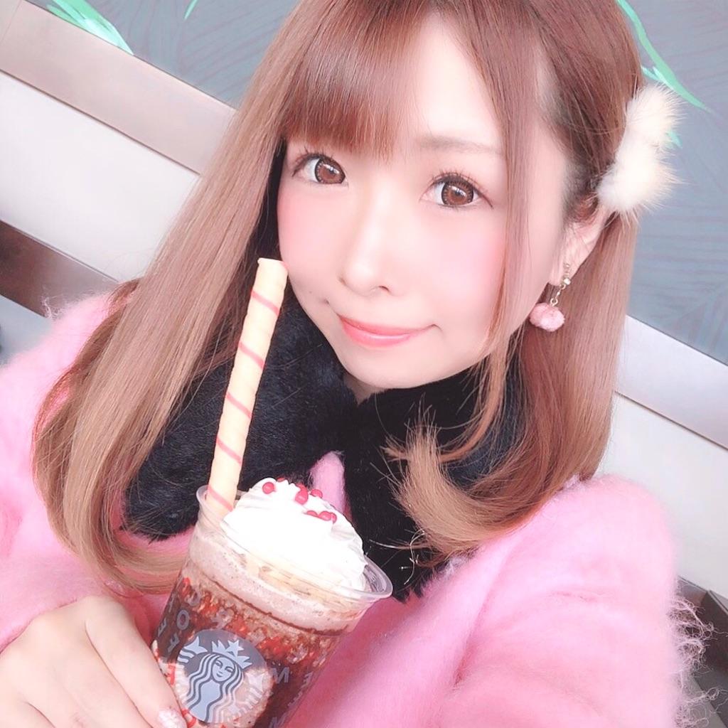 f:id:yukanyohu:20191214032120j:image