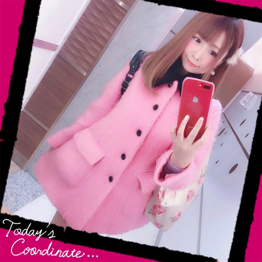 f:id:yukanyohu:20191214032405j:image