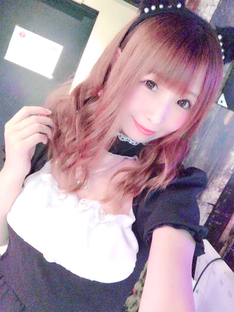 f:id:yukanyohu:20191215231846j:image