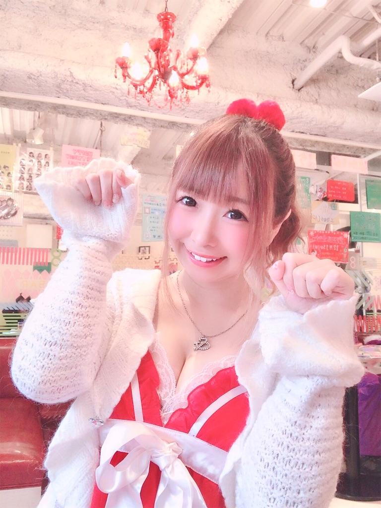 f:id:yukanyohu:20191216000219j:image