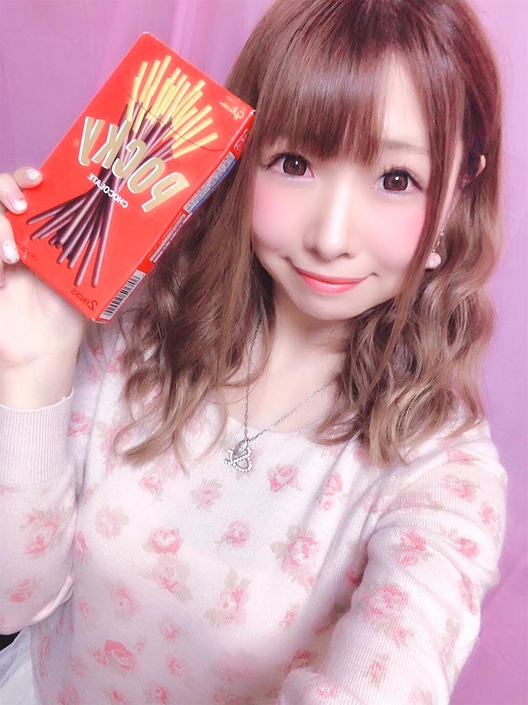 f:id:yukanyohu:20191217214641j:image