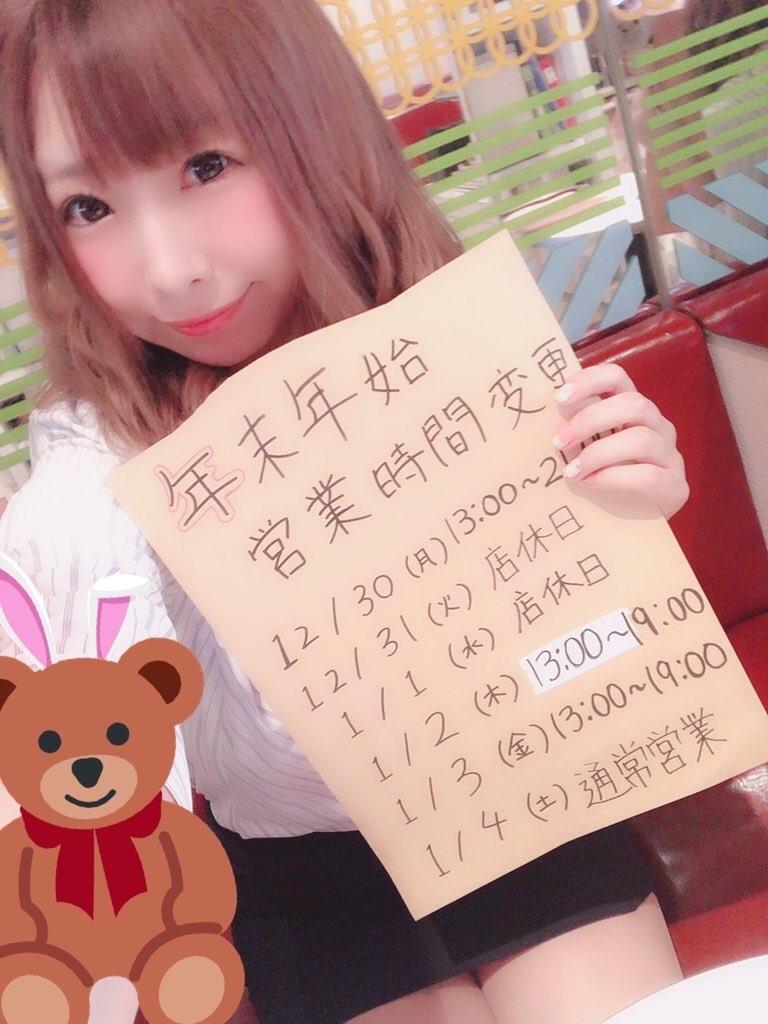 f:id:yukanyohu:20191217214702j:image