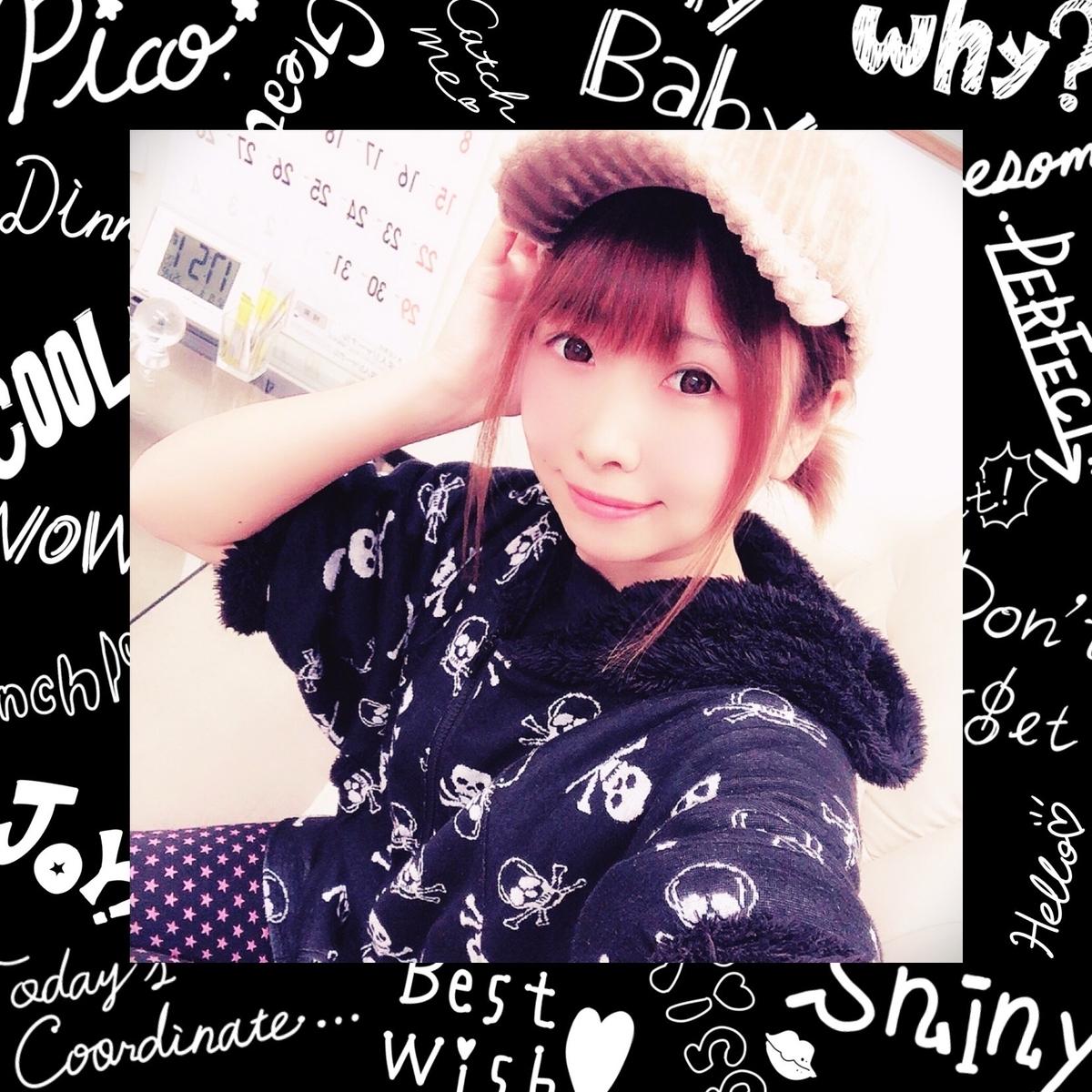 f:id:yukanyohu:20191219215419j:plain