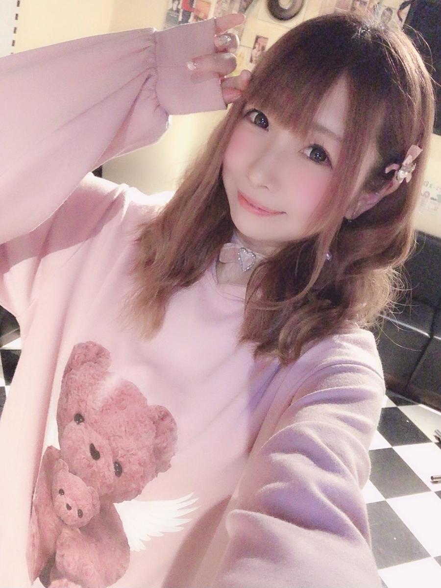 f:id:yukanyohu:20191224030630j:plain
