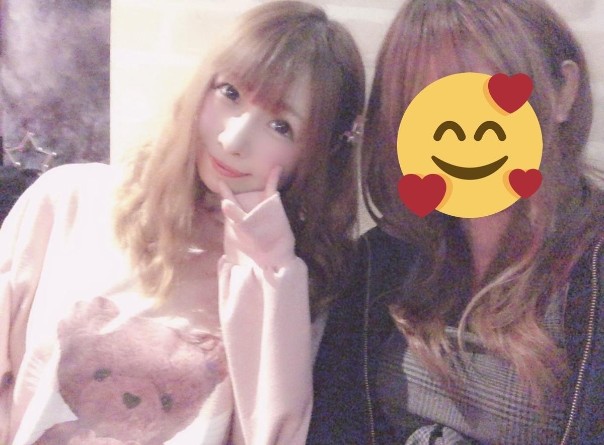 f:id:yukanyohu:20191224032231j:plain