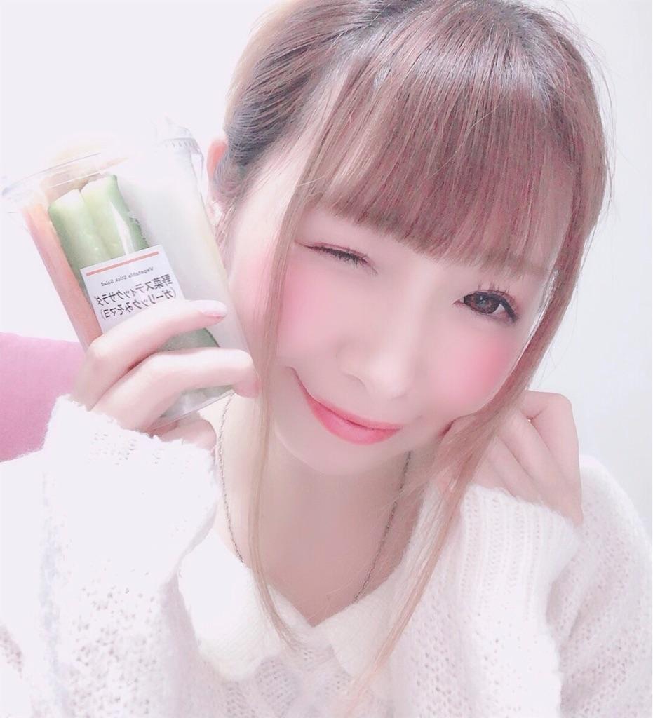 f:id:yukanyohu:20191224223622j:image